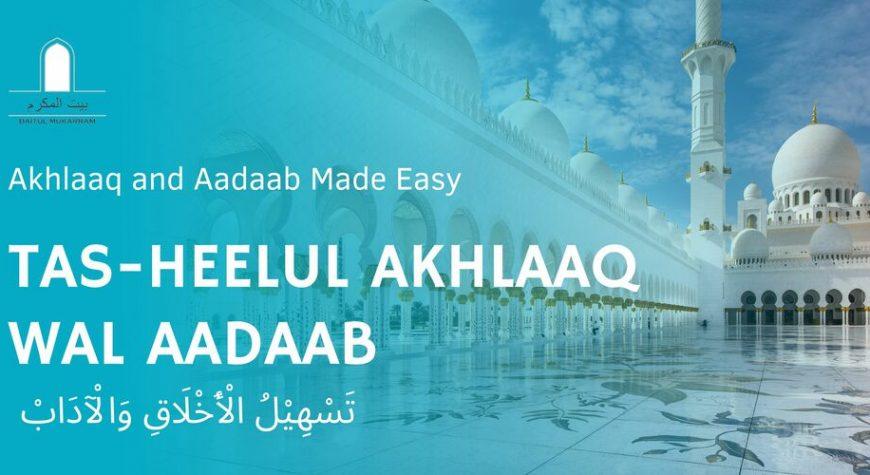 AkhlaaqWalAadaab
