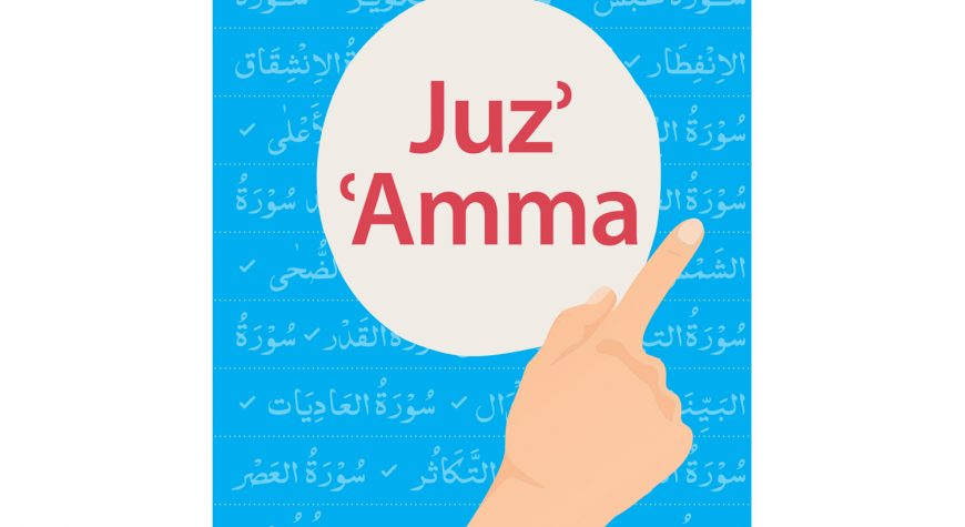 Juz-Amma