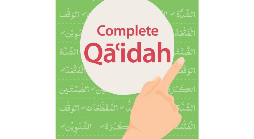 Qaaidah