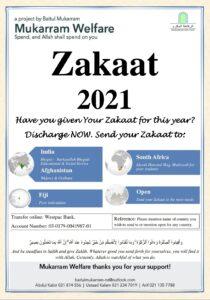 Zakaat 2021
